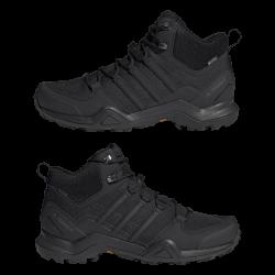 Adidas Parma Shorts Adult